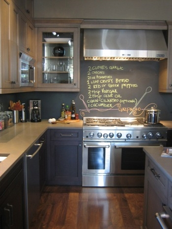 black board backsplash-edgewood cabinetry
