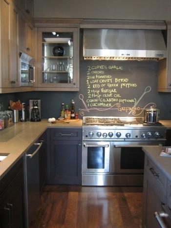 black board backsplash-edgewood cabinetry